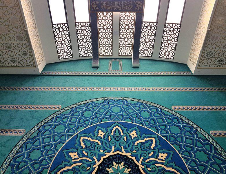 Göbekli Cami Halısı Nasıl Temizlenir?
