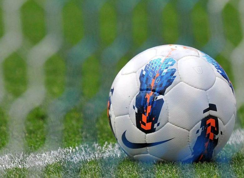Futbol Maçlarında Nasıl Daha Kazançlı Kupon Doldurulur?